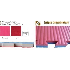 Στρώμα συναρμολογούμενο amila, Tatami, 2,0cm (36631)