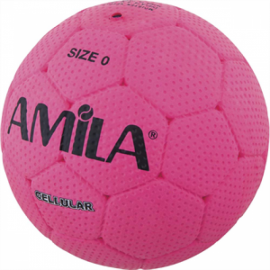 Μπάλα Handball Amila Cellular 47-50cm 41324